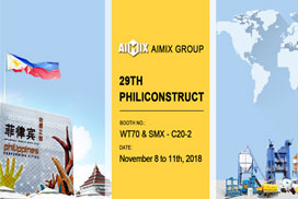 Aimix Attend 29th Philiconstruct Philippine In Nov 8-11th, 2018