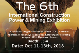 Aimix Attend International Construction Exhibition in Myanmar Oct. 11th-13th, 2018
