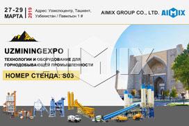 Aimix Group на выставку UzMiningExpo 2019