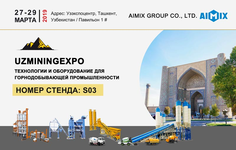 Aimix Group Attend UzMiningExpo 2019
