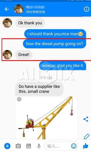 Aimix concrete pump feedback