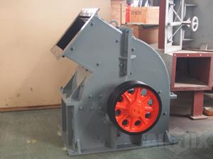 Aimix mini stone crusher for sale