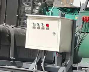 Integrated control box
