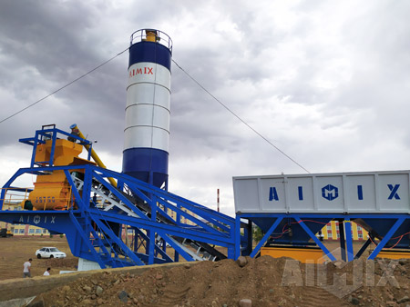 Aimix Concrete Batching Plant For Hospital Project in