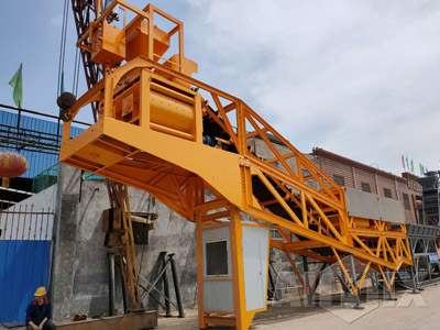 AYJ75 concrete mixer plant