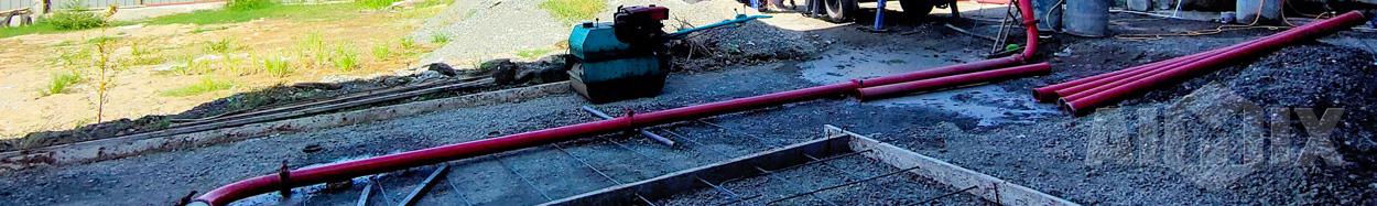 Diesel Concrete Mixer Pump In Philippines
