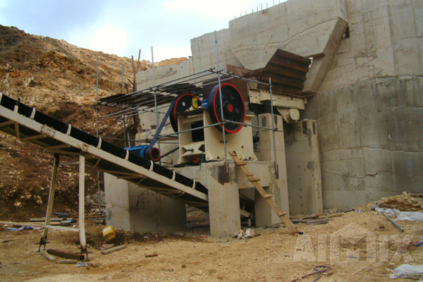 Stationary Jaw Crusher Plant