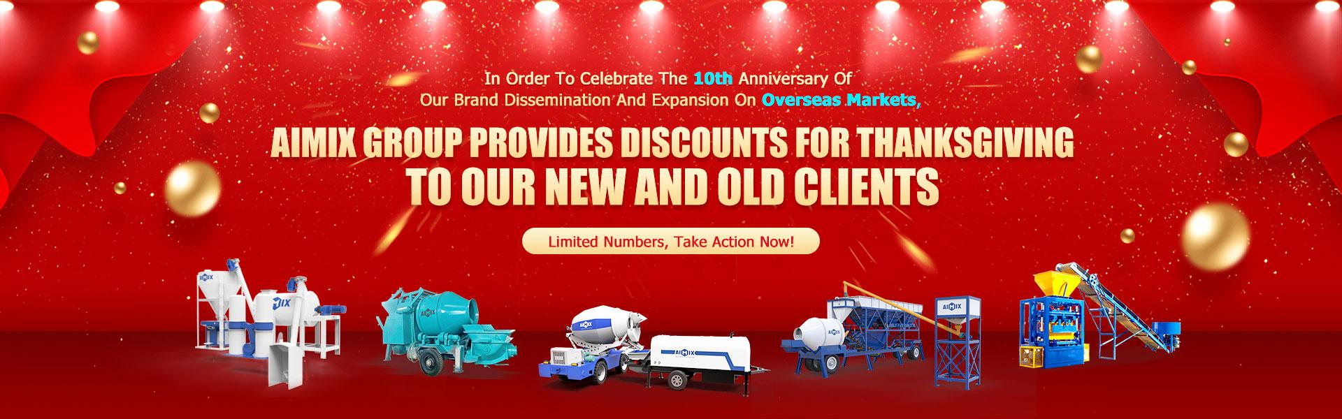 Aimix discount banner