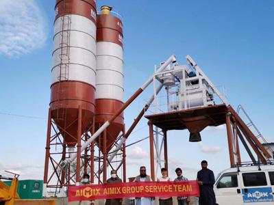 AJ50 concrete batching plant